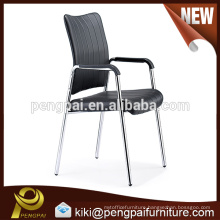 pure color quality steel feets office computer chair for meeting