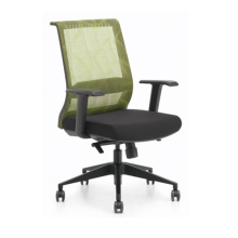 modern mesh think chair