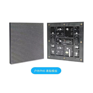 Led display board voor Street Pole P5 Panel