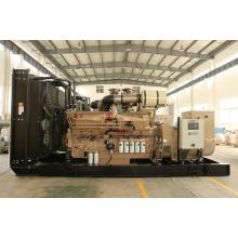 Cummins Emergency Marine Diesel Generator Set