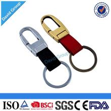 Großhandelskundenspezifisches förderndes preiswertes kundenspezifisches Logo gelasertes Metall Keychain
