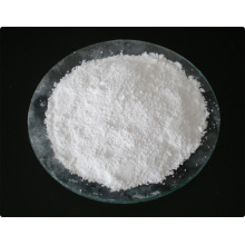 Zinc Gluconate / Food Grade/ Food Additives