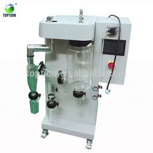 Pilot lab mini herb niro spray dryer for ceramics powder