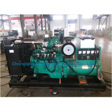 Lyk38g400kw High Quality Eapp Gas Generator Set