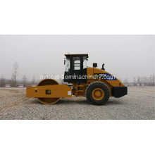 SEM Full Hydraulic Self-propelled Vibratory Road Roller