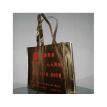 Pp woven bags|Reusable shopping bags|Promotional bags