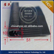 Other Plastic Products Car strips U shape door guards edge