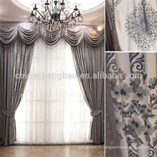 2016 new curtains designs living room electric curtaains