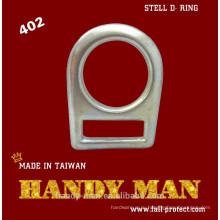 402 полный Круг сталь пряжка D-образное кольцо