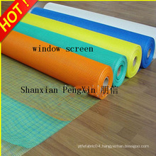 China supply roll up mosquito net/mosquito net roll