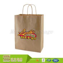 China Fabrik-niedrige Kosten-nach Maß Brown-Kraftpapier-Lebensmittelgeschäft-Einkauf tragen Supermarkt-Papiertüte