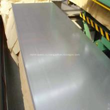 6101 Проводящий алюминиевый лист для электромобилей