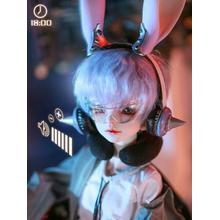BJD Scarecrow Hal3 47cm Boy Ball Jointed Doll