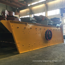 Circular Vibrating Screen Sieving Machine for Quarry Mineral