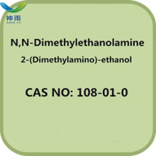 산업 등급 N-Dimethylethanolamine