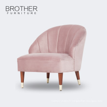 Chaise de canapé simple haut dossier tissu rose moderne de style américain