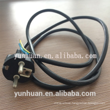 Mini fan power of many specifications and desk lamp power supply cord
