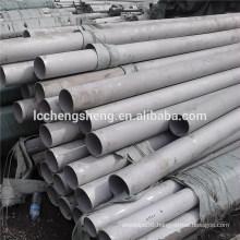 carbon seamless steel pipe 10 mm 20 mm 30 mm 40 mm diameter littler diameter pipe small diameter