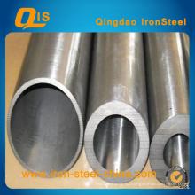 Прецизионные холоднокатаные бесшовные стальные трубы