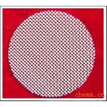 Suppliers of Wire Mesh Scraper Mat