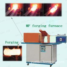 Induction Forging Furnace for Steel Bar