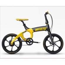 X80-Gelb zusammenklappbares Elektrofahrzeug
