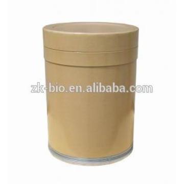 Creatina de alta calidad HCL / Creatine Hydrochloride / 17050-09-8
