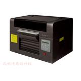 advertisement decoration printer