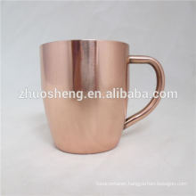 Colourful copper mug, moscow mule mug, Vodka mule mug