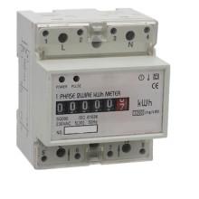 Einphasig zwei Draht Smart DIN-Schiene Wattstundenzähler