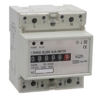 Single Phase Two Wire Smart DIN-Rail Watt-Hour Meter