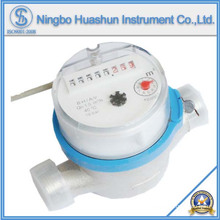 Medidor de água AMR / medidor de água de jato único / função de saída de pulso Medidor de água