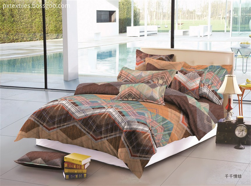 Disperse Printed Quilt Cover Set