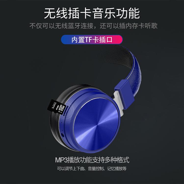 bluetooth headphone (2)