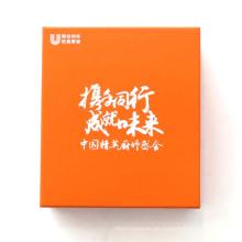 Caja de regalo rígida de alta calidad de encargo de la cartulina