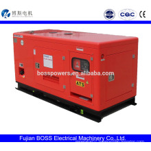 YANGDONG canopy type 12.8kw generator set for home use