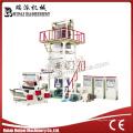 Machine d'extrusion de film de Ruian trois couches en vente avec le prix bas