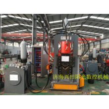 CNC Flexible Flat Bar Punching Marking Shearing Machine