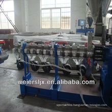 masterbatch PE pellet making machine