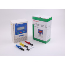 PC Control Box