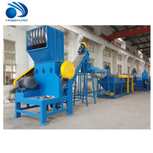 High quality water-ring pellet mill making machine price