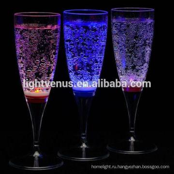Светодиодные освещенной жидкого активных питьевого стекла