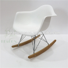 Kids Plastic RAR Rocking Chair