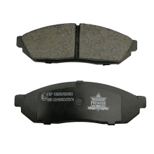 Japanese auto parts front ceramic brake pad for x-trail t30 41060-8H386