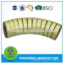 Custom printed masking tape