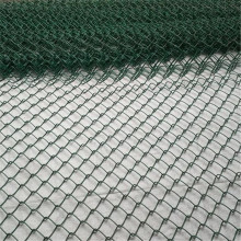 Vinyl Chain Link Fence