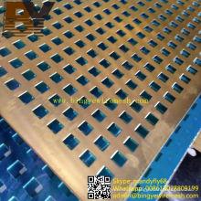 Malha de Arame Perfurada de Alumínio Decorativa