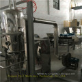 Pelletize mill by type HLSY60 Cage-type pulverizer