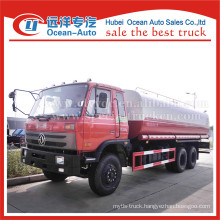 Dongfeng new 20000liters water sprinkler truck