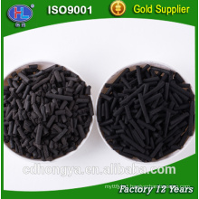 granular wood based activated carbon for beverage ,drink water purification